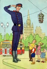 Читаем на русском для детей