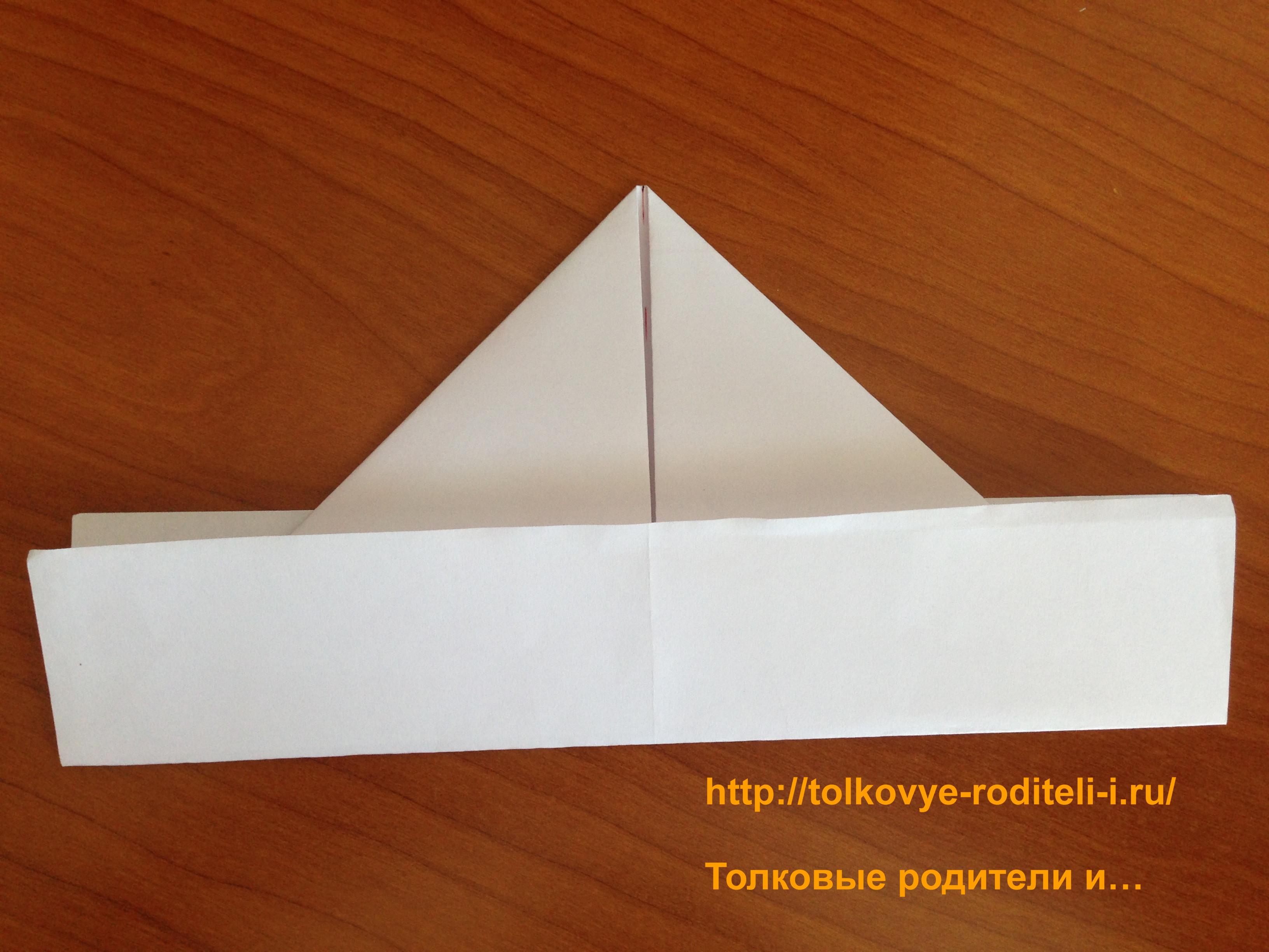 Как сделать бумажные весы чертеж фото
