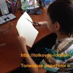 IMG_3616