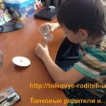 IMG_3618