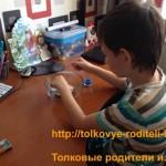 IMG_3619