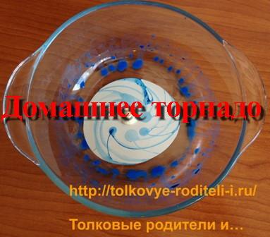IMG_36201