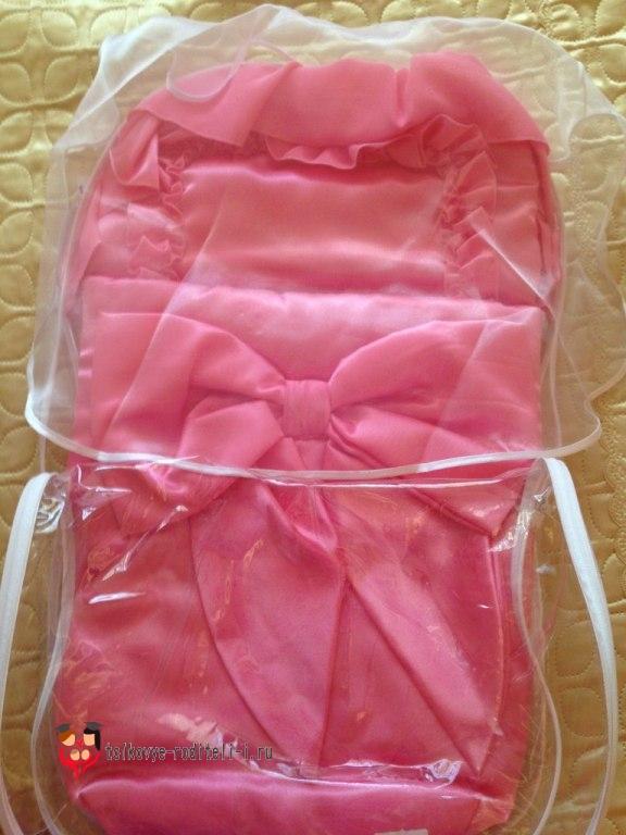 Розовый конверт для выписки