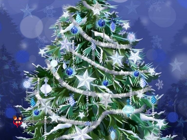 Почему к празднику Нового года ставят зеленую елочку